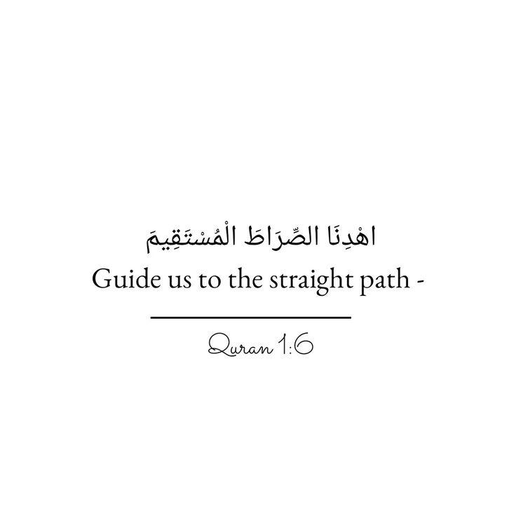 Quran 1:6