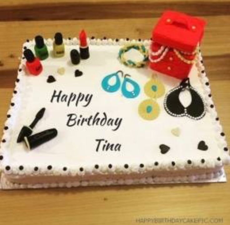 13 Best Birthday Wishes Images On Pinterest Happy Birthday