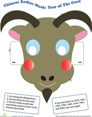 how to make a paper goat