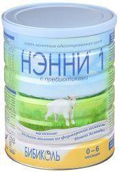 Нэнни 1 смесь молочная сухая с пребиотиками на основе козьего молока 800г  — 2197р.  Адаптированная сухая молочная смесь для детей от 0 до 6 месяцев на основе натурального козьего молока.    ПРОДУКТ МОМЕНТАЛЬНОГО ПРИГОТОВЛЕНИЯ   для детского питания  ДЛЯ КОГО СОЗДАНЫ СМЕСИ НЭННИ:   Для здоровых детей;  Для детей с непереносимостью белков коровьего молока и риском развития пищевой аллергии.  СМЕСИ НЭННИ - 5 ФАКТОРОВ ОПТИМАЛЬНОГО ВЫБОРА:   Близость к женскому молоку    Молоко…