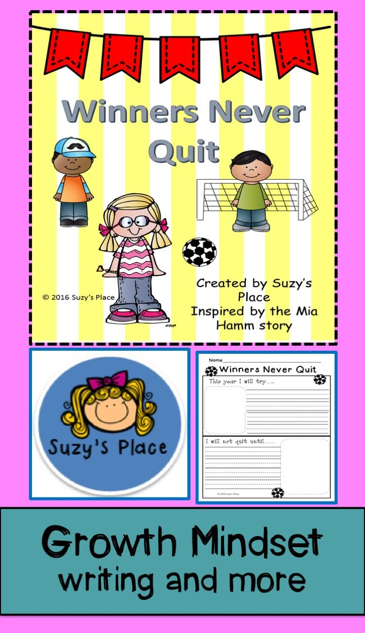 Score a goal for growth mindset with this writing display that accompany the book Winners Never Quit by Mia Hamm. Engage your students as they set goals for their learning, practice perseverance and take pride in a job well done! Have each child represent their work in a bulletin board with their picture and printable.  Included: Kindergarten goal sheet Primary goal sheet Soccer ball display