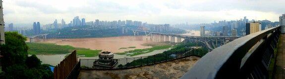 Panoramique sur le Yangsé