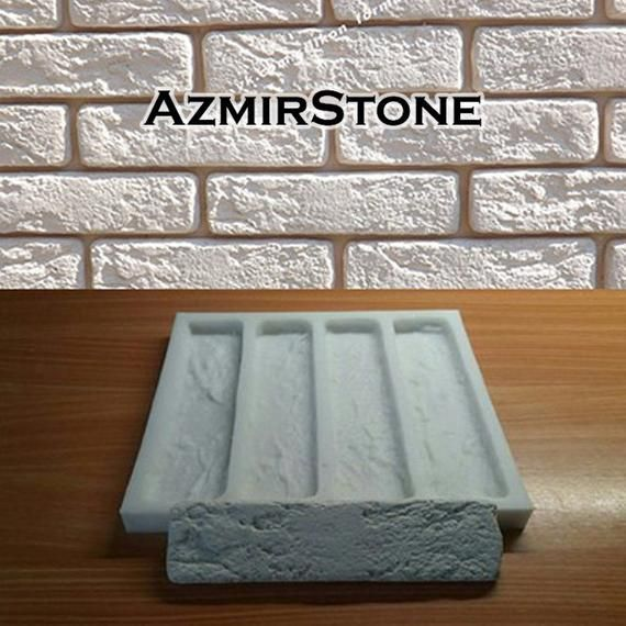 Offre Lors De La Commande A Partir De 10 Moules De Reduction 15 1 Mold As Un Gift De Votre Choix Ecrivez M Brick Molding Diy Molding Concrete Bricks