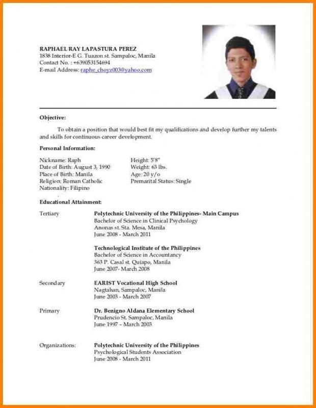 College Applicant Resume Template Resume Format Sample Resume