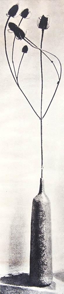 E. Joulia vase