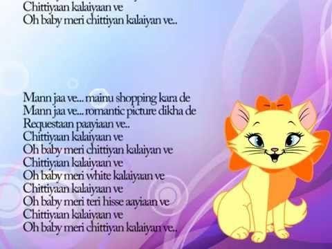 Chittiyan Kalaiyaan ( with lyrics)