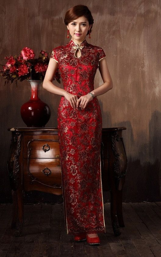 Gold Sequined Lace Mermaid Bridal Cheongsam Wedding Gown Banqent Reception