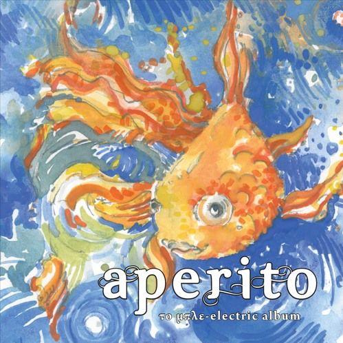 APERITO The Band! is a Greek Wonder from Thessaloniki playing #Samba #Bossa #Electro