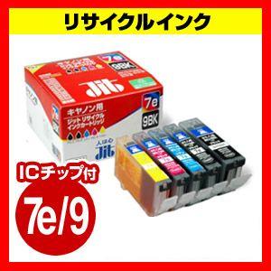 リサイクルインクカートリッジ キャノン BCI-7e 4色(BK/C/M/Y)+BCI-9BK マルチパック Canon 日本製 キヤノン 【ジット】[JIT-C07E9B5P] 年賀状の最安値