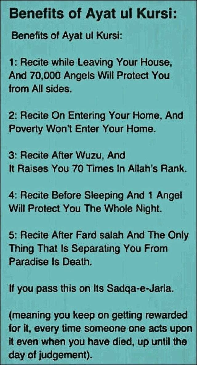 Benefits of Ayat ul Kursi Quran