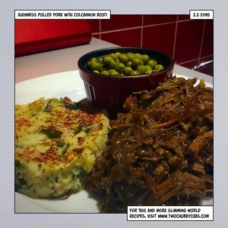 GUINNESS SLIMMING WORLD PULLED PORK 2.5 syns slimming world friendly