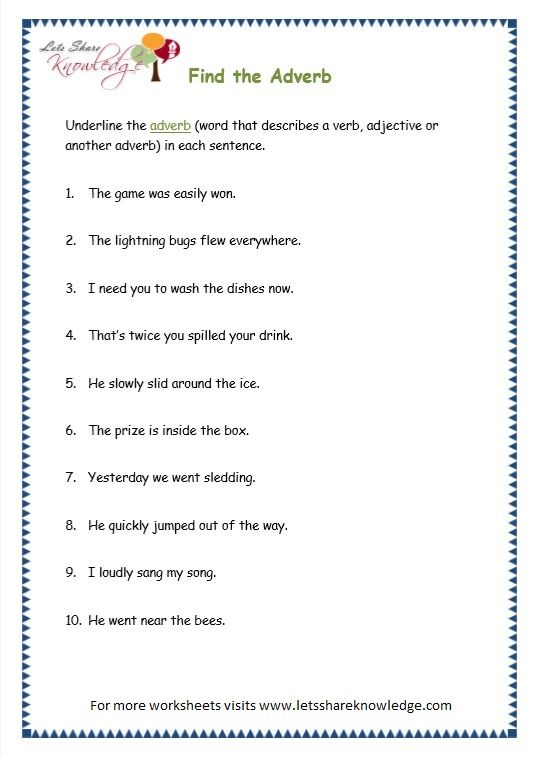 Page 8 Parts Of Speech Worksheet Parts Of Speech Worksheets, Parts Of  Speech, Teaching Autistic Students