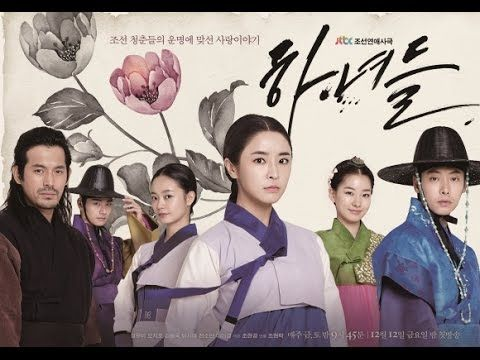 South Korean costume drama series