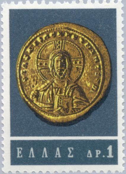 Sello: Emperor Vasilios II on gold coin (Grecia) (Byzantine art) Mi:GR 845,Yt:GR 823