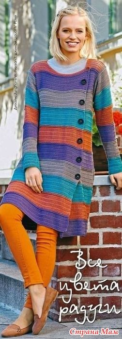 Перед вами универсальная модель которая подходит как для платья пальто или жакета. Вяжется легко из цветных блоков которые можно варьировать как душе угодно. http://www.liveinternet.ru/