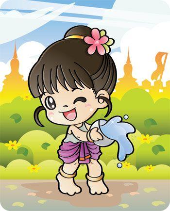 การ์ตูนสาดน้ำ สงกรานต์เด็กไทย สนับสนุนคนไทยให้รักการอ่าน