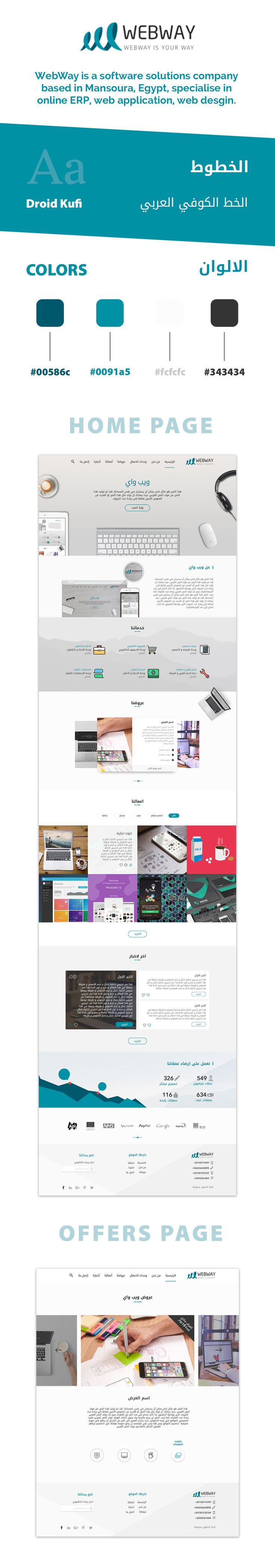 """Check out my @Behance project: """"WebWay Corp Site Redesign"""" https://www.behance.net/gallery/45895419/WebWay-Corp-Site-Redesign"""