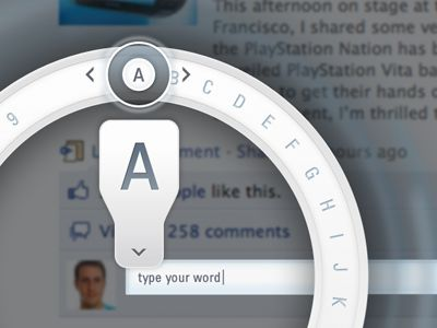 navigation keyboard