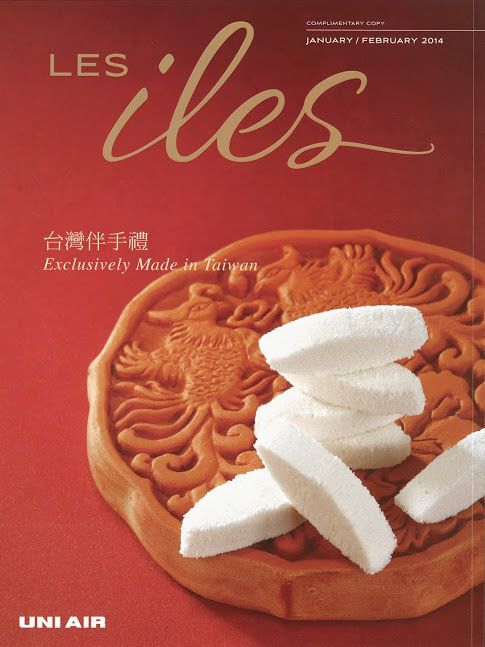 UNI AIR TAIWAN - Inflight Magazine - Jan/Feb 2014 Les Iles Taiwan Airline EVA /     Airline: Uni Air     Magazine Name: Les Iles     Date: January/February 2014     Magazine Comments: Features products that are exculisively made in Taiwan     Magazine Details: Includes route map and fleet overview     Comments: Domestic and regional operator based in Taiwan founded in 1998 as a subsidiary of Eva Ait