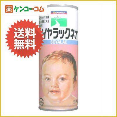 ベジログ東京 ベジタリアンからの情報ブログ: ベジタリアン&ヴィーガンの赤ちゃん用ミルク