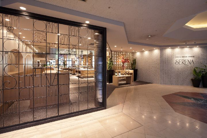 Serina buffet restaurant by Fan Design Label, Narita   Japan hotels and restaurants