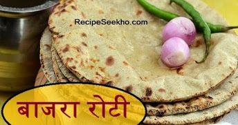 सूखी मूंग दाल बनाने की विधि - Sookhi Moong Dal Recipe In Hindi