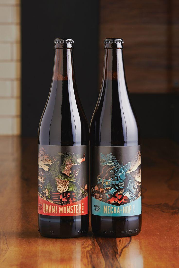 15 best Beer packaging images on Pinterest
