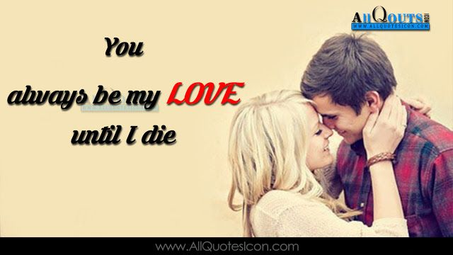 200 Cute Love Quotes in English for Him Best Love Feelings ...