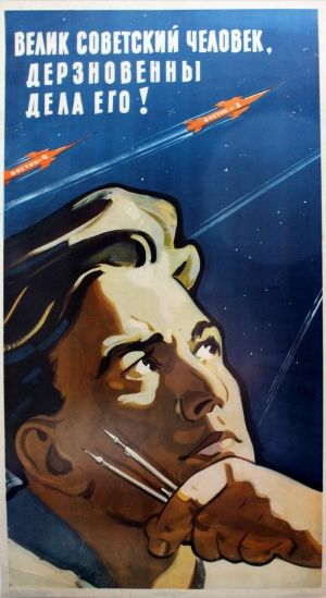 Great is the Soviet Human, Daring are His Deeds! Space Vostok, 1962 - original vintage poster by B. Reshetnikov listed on AntikBar.co.uk