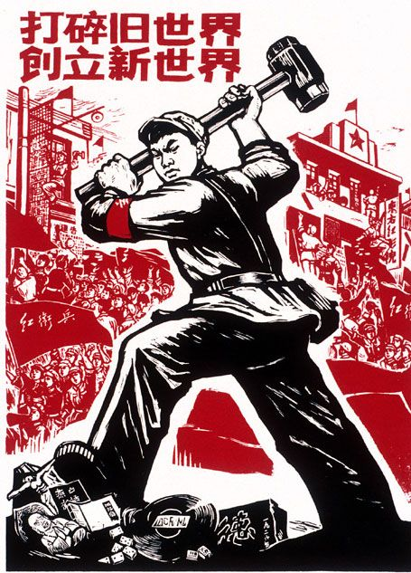 A piece from the People's Republic of China during the great Proletarian Cultural Revolution during the 60's and 70's.