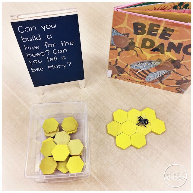 {A Pinch of Kinder} Bee Inquiry: Kindergarten Centre Idea: Can you build a hive for the bees? Can you tell a bee story?