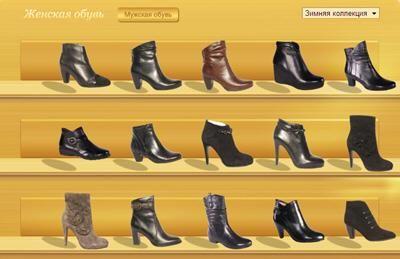 Обувь baden официальный сайт