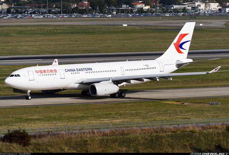 """China Easter """"new livery""""Airbus A330-243 @ TLS"""