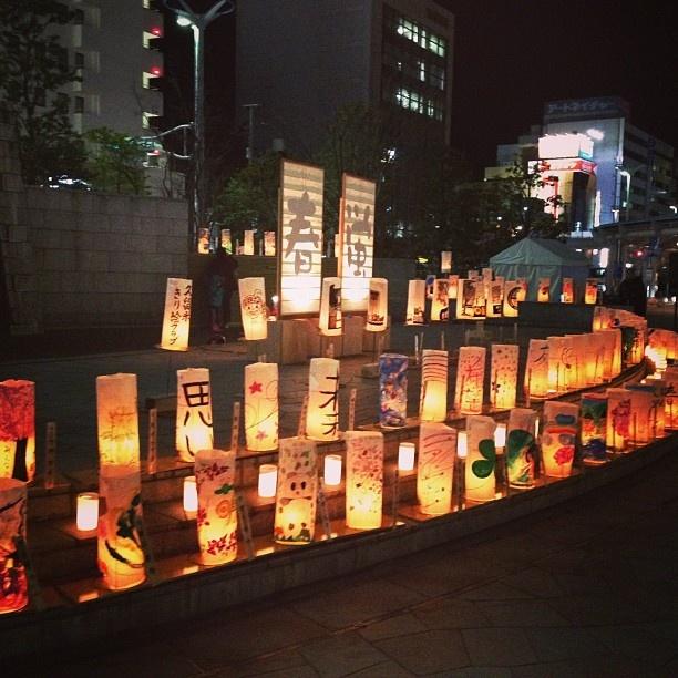 3.11inFUKUSHIMA  Post by nuw926