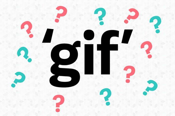 How is 'GIF' pronounced?