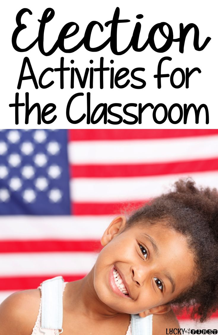 Election Activities for the Classroom! Grab some new ideas to host your own classroom elections! Kids will have a blast with a voting booth, awesome new books