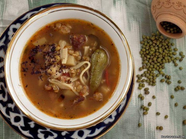 Суп с машем и лапшой - Супы с поджаркой - Первые блюда - Блюда узбекской кухни - Дастархан Солнечного Узбекистана