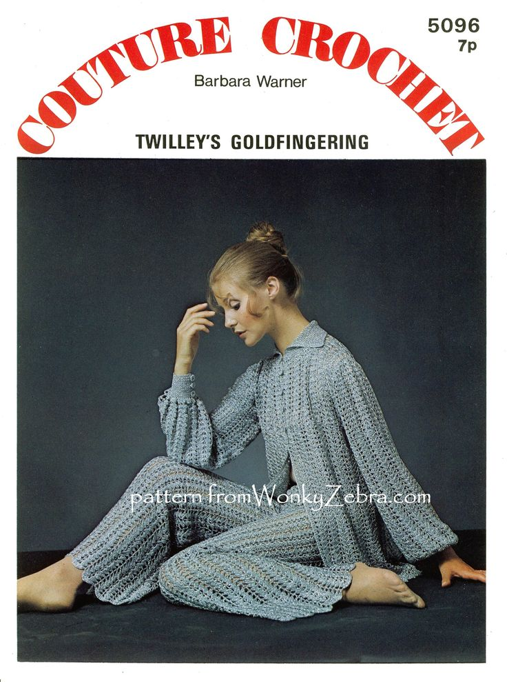 WZ366 A crochet pattern for a unique evening trouser, or pant suit-from Twilleys couture crochet set. A lovely draped jacket and slinky palazzo trousers-with self covered crochet buttons( I have a tutorial to include for them).