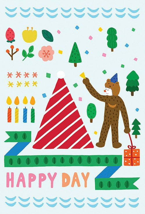 Happy birthday A3 PRINT -  Bear with party objects