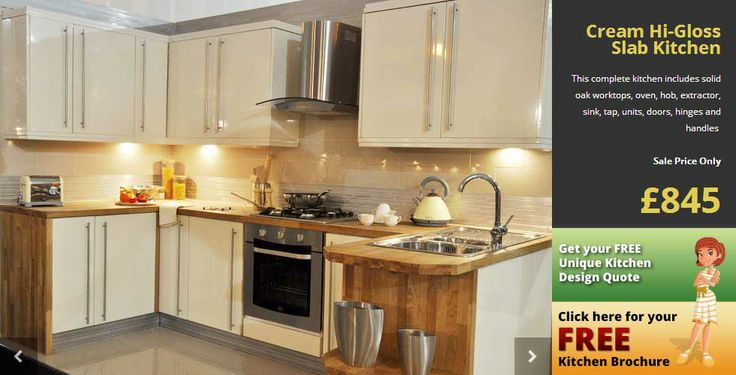 Cheap Kitchens UK