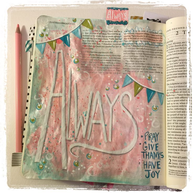 1 Thessalonians 5:16 bible journaling