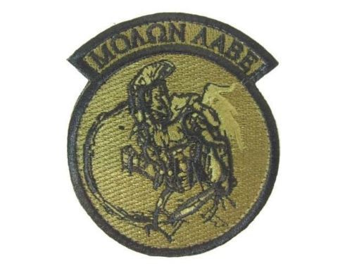 Moaon Aabe Molon Labe Come And Take Get Them Spartan 300 Green Military Patch Army Navy Air Force Marines NEW by MilitaryMahogany on Etsy