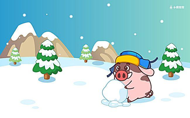 Новогодние Обои Со Свинкой На Рабочий Стол