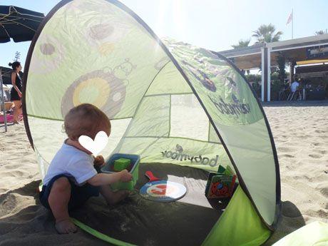9 best pour l 39 t images on pinterest auras baby beach - Tente uv decathlon ...