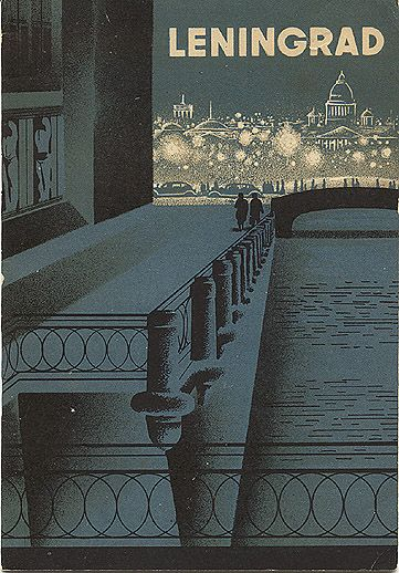 "retro poster: Travel ""Leningrad,"" circa 1931.  Published by Intourist.  Designed by Nikolai N. Jukov"