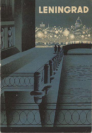 "Travel brochure ""Leningrad,"" circa 1931. Published by Intourist. Designed by Nikolai N. Jukov"