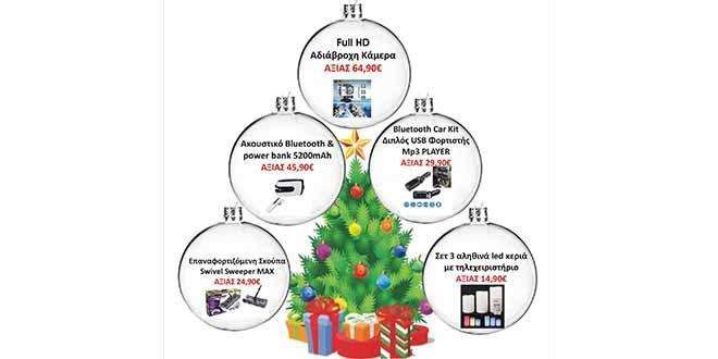 Διαγωνισμός Allsales gr με δώρο μία αδιάβροχη Camera FullHD