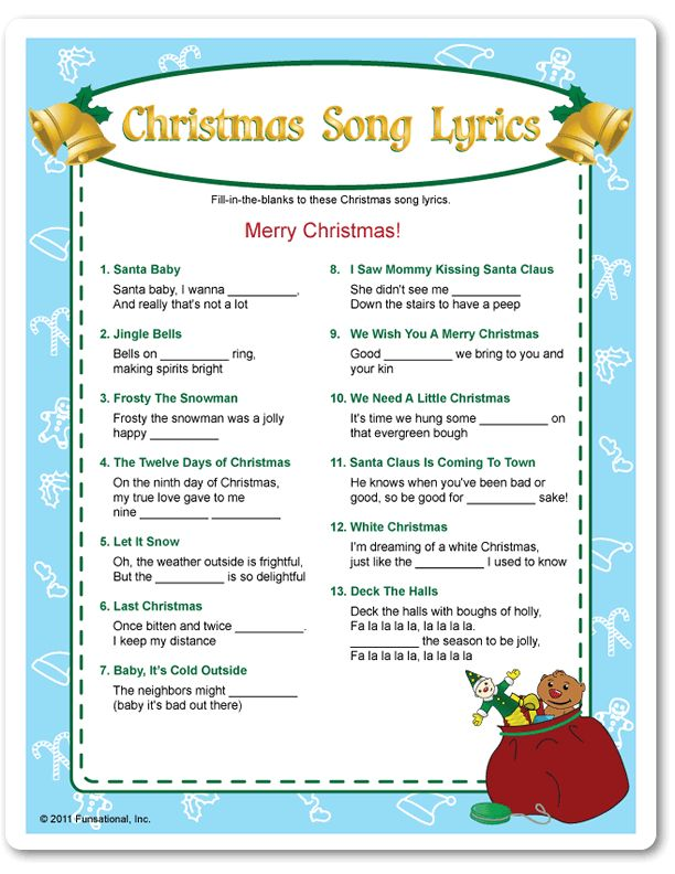 Printable Christmas Song Lyrics