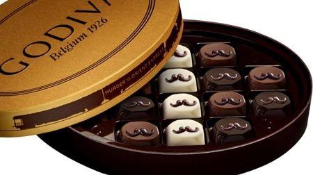 ゴディバとオリエント急行殺人事件がコラボ口ひげモチーフの新作チョコレート