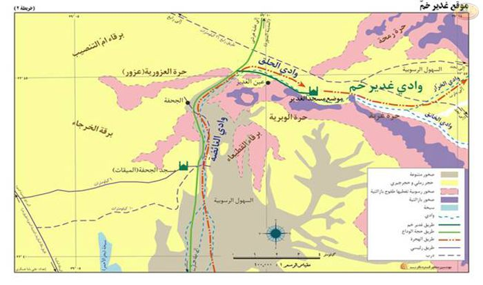 غدير خم Blog Posts Blog Map
